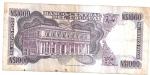 monedas de America - Uruguay -  billete reverso