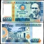 monedas de America - Perú -  Diez mil Intis