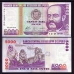 monedas de America - Perú -  5000 intis
