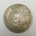 monedas de America - México -  MONEDA 50 PESOS COYOLXAUHQUI 1982