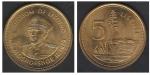 monedas de Africa - Lesotho -  Rey H. M. Moshoeshoe II