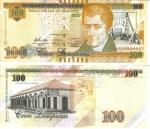 monedas de America - Honduras -  Lempira