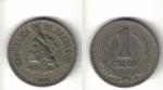 monedas de America - El Salvador -  1 Colón
