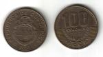 monedas de America - Costa Rica -