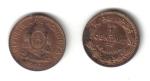 monedas de America - Honduras -  1 Centavo de Lempira