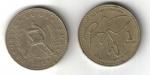 monedas de America - Guatemala -