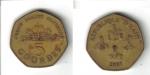 monedas de America - Haití -  5 Gourdes
