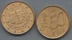 monedas de Europa - Eslovaquia -  Castillo de Bratislava