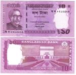 monedas de Asia - Bangladesh -  Taka