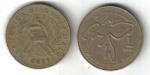 monedas de : America : Guatemala : 1 Quetzal