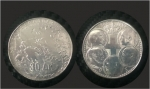 monedas de Europa - Grecia -  KING PAVLOS OF GREECE SILVER 1963