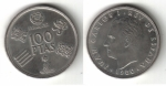 monedas de : Europa : España : Aociación Unicef España