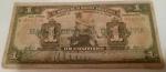 monedas de America - Bolivia -  1 Boliviano