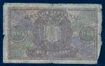 monedas de Europa - España -  Escudo Nacional