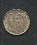 monedas de Europa - España -  Noria - arco y escudo (Murcia)