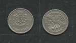 monedas de Africa - Marruecos -  Satelite Comonicaciones y escudo Nacional