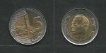 monedas de : Africa : Marruecos : Mohamed VI y Mesquita de Casa Blanca