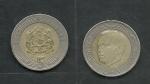 monedas de : Africa : Marruecos :  Mohamed  VI y escudo nacional