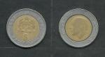 monedas de Africa - Marruecos -  Hassan  II y escudo nacional