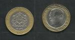 monedas de Africa - Marruecos -  Mohamed  VI y Escudo Nacional