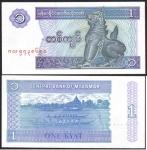 monedas de : Asia : Myanmar : 1 Kiat