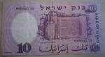 monedas de Asia - Israel -