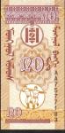 monedas de Asia - Mongolia -  20 Mongo
