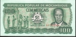 monedas de Africa - Mozambique -  100 Meticais