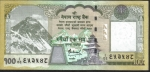monedas de Asia - Nepal -  100 Rupees