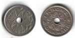 monedas de Europa - Dinamarca -  Corona