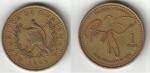 monedas de America - Guatemala -  Quetzal