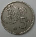 monedas de Europa - España -  1980 - 5 pesetas