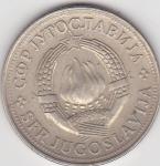 monedas de Asia - Yugoslavia -  (1) anverso