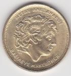 monedas de Europa - Grecia -  b anverso