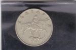 monedas de Europa - Bulgaria -  h anverso