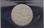 monedas de Europa - Bulgaria -  h reverso