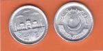monedas de Asia - Marruecos -  ,