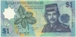 monedas de Asia - Brunei -  P 22a.2