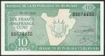 monedas de Africa - Burundi -  P 33d.3