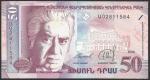 monedas de Asia - Armenia -  P-41