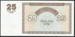 monedas de Asia - Armenia -  P-34