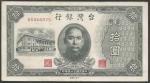 monedas de Asia - Taiwán -  P-1937