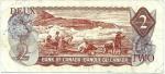monedas de America - Canadá -  P-86b (reverso)