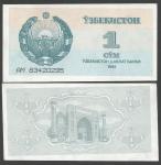 monedas de Asia - Uzbekistán -  P-61a - 1 Som uzbeko (1992)
