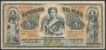 monedas de America - Perú -   P-1, 1 Sol, 1879