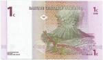 monedas de Africa - República Democrática del Congo -  P-80a  -   Nyiragongo volcano