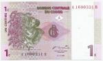 monedas de Africa - República Democrática del Congo -  P-80a   -   Woman harvesting coffee beans