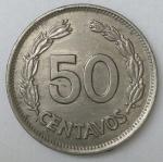 monedas de America - Ecuador -  1963 - 50 centavos