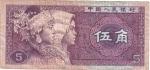 monedas de Asia - China -  Jiao