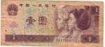 monedas de Asia - China -  Yuan